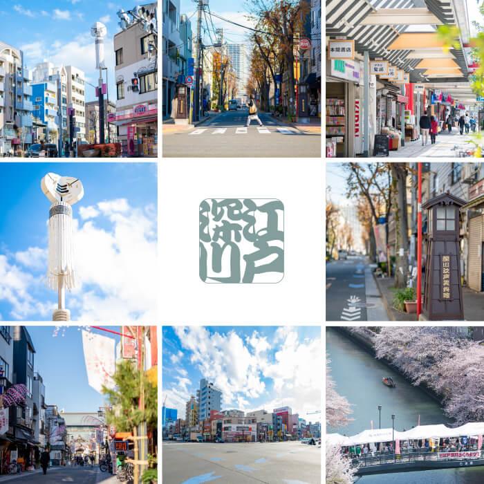 3商店街画像